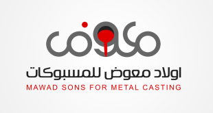 Mouawad-sons-masbokat-logo